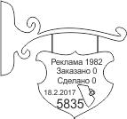 29RA v