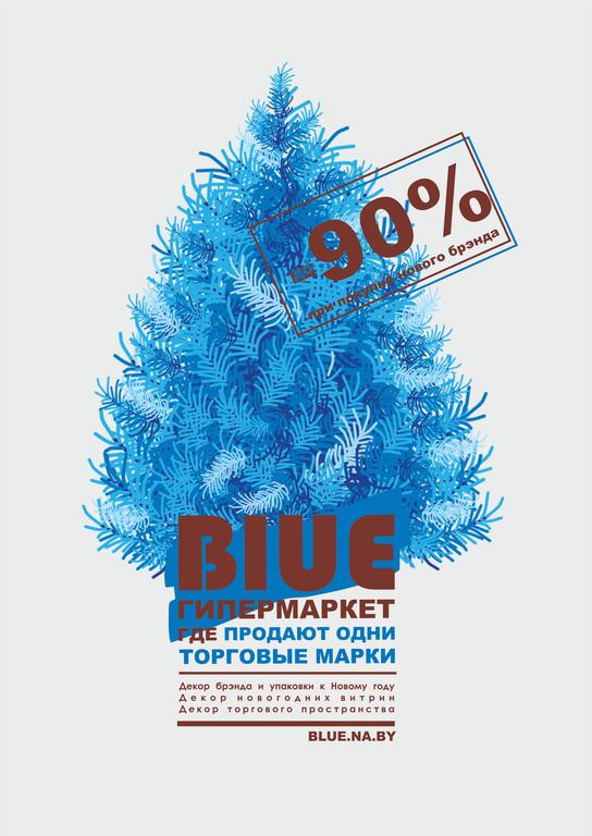 %d0%ba%d0%be%d0%bc%d0%bc%d0%b5%d1%80%d1%87-%d0%bf%d1%80%d0%b5%d0%b4%d0%bb