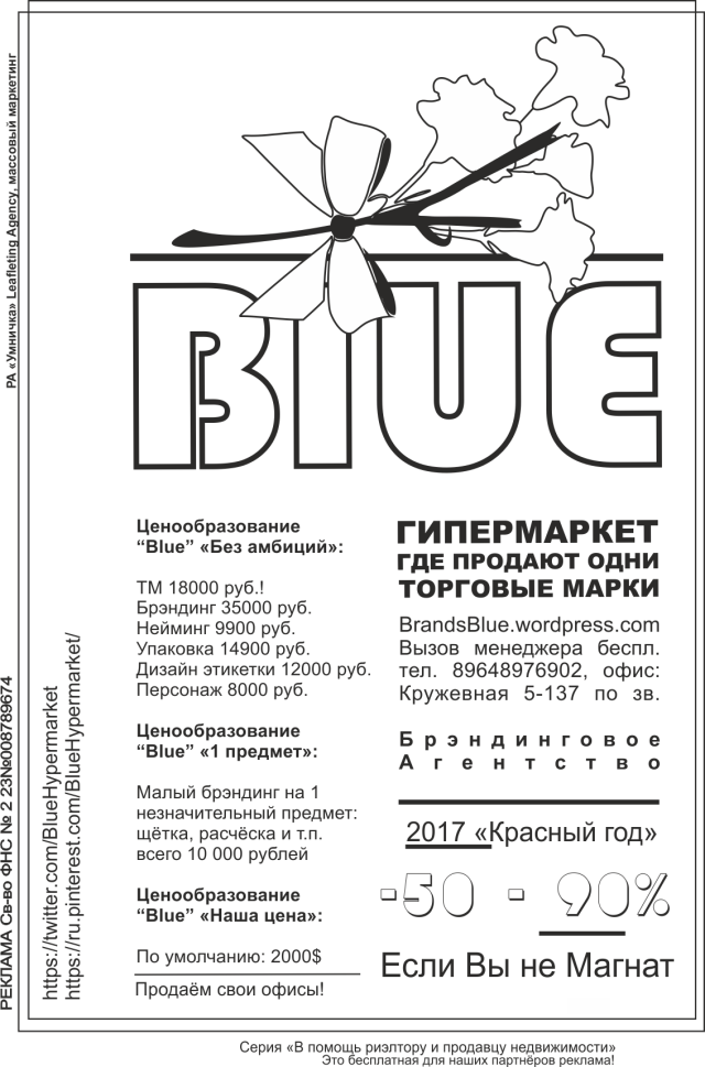 %d0%bb%d0%b5%d1%84%d0%bb%d0%b5%d1%82%d0%ba%d0%b0-blue-2017