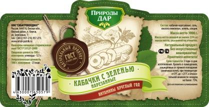 Kabachok