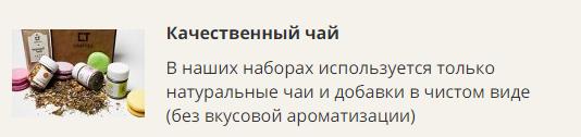 Screenshot_195