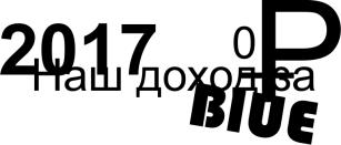 1012 блдоход